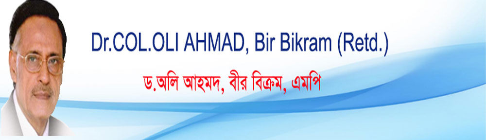 Dr. Oli Ahmad,Bir Bikram